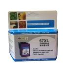 Hsp for NO.67XL 67XL 彩色 環保墨水匣 適用6020 6420 1212 2332 2722 2723 4120