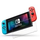 Nintendo 任天堂 Switch 9H鋼化膜 玻璃保護貼 螢幕貼 螢幕玻璃貼 遊戲機保護貼