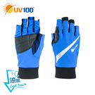 UV100 防曬 抗UV-涼感反光半指手套-男