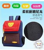 正韓幼兒園定制書包兒童廣告培訓早教輔導班學生後背背包