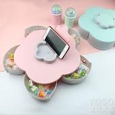 花瓣旋轉果盤 懶人果盒 可放手機 禮品糖果盒干果盤  快速出貨
