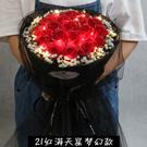 玫瑰花束生日求婚表白送女生朋友仿真假花肥香皂花禮盒情人節禮物 喵可可