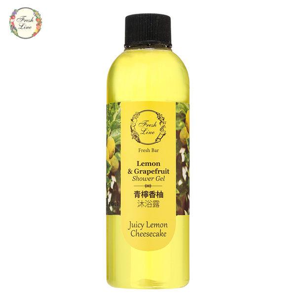Fresh Line青檸香柚沐浴露200ml