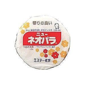 日本製*日本雞仔牌 備長炭 便利防蟲劑 圓狀吊掛式 補充包-1入