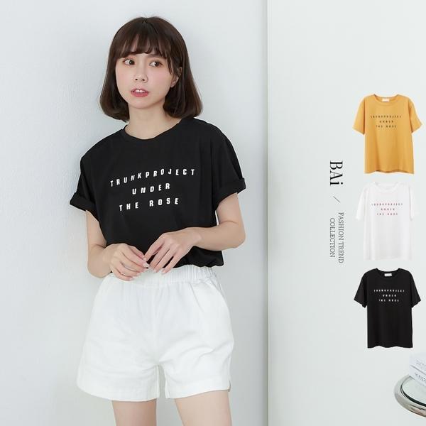 配色英文字句圖案短袖T恤-BAi白媽媽【310688】