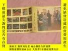 二手書博民逛書店延安畫刊罕見(1976年第5期)Y3797 出版1976
