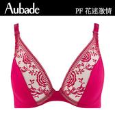 Aubade花迷激情B水滴薄襯內衣(玫紅.黑)PF