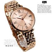 FOSSIL 公司貨 玫瑰金電鍍 玫瑰金面 不銹鋼 36mm 女錶 時間玩家 ES3435