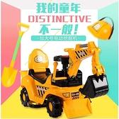 禮物兒童電動滑行挖掘機男孩玩具車挖土機可坐可騎大號挖機鉤機工程車 育心館