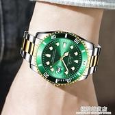 手表男士全自動正品綠水鬼男表時尚商務韓版非瑞士黑水怪機械表男 極簡雜貨