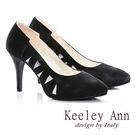 ★零碼出清★ Keeley Ann 神秘...