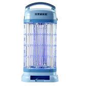 安寶15W捕蚊燈AB-9013