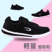 女款 綁帶輕量加厚氣墊底 簡約好搭配 避震減壓 透氣網布 慢跑鞋 運動鞋 59鞋廊