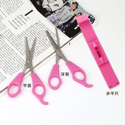 美髮剪刀 瀏海剪刀碎發剪剪齊瀏海神器美髮剪理髮剪刀髮廊剪頭髮工具套裝