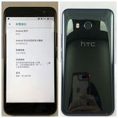 ☆胖達3C☆#X HTC U11 U3U 128G 黑 95% 外觀超漂亮 配件可加購 高價收購二手機