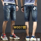 破洞牛仔短褲男士2020春款ins五分中褲寬鬆夏季薄款外穿7七分 自由角落