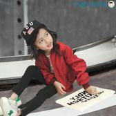 女童夾克外套韓版大兒童上衣棒球服
