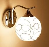 壁燈床頭燈墻壁臥室簡約現代