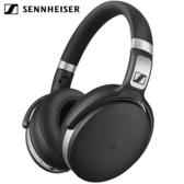SENNHEISER 德國聲海 HD 4.50BTNC 無線藍牙降噪耳罩式耳機