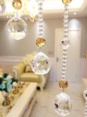 水晶珠簾門簾裝飾掛簾隔斷簾玄關屏風客廳臥室簾衛生間珠子免打孔