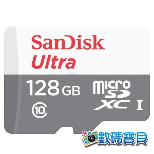 【公司貨,80MB/s,免運】 SanDisk Ultra microSDXC 128GB Class10 UHS-I (不含SD轉卡,533X,SDSQUNS-128G) 128g microsd