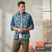 【JEEP】海洋迷彩長袖休閒襯衫(水藍)