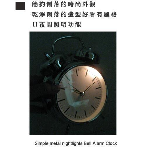 [AWANA]簡約金屬夜燈打鈴鐘(5吋)