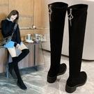 長靴女2020年新款過膝靴女顯瘦高筒靴粗跟平底高靴瘦腿彈力長筒靴 源治良品