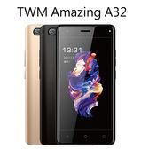 超值國民智慧機 TWM Amazing A32 5吋 1G/8G-黑/金[分期0利率]