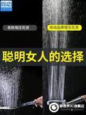 五檔淋浴花灑噴頭浴室增壓淋雨沐浴套裝家用衛生間花酒蓮蓬頭