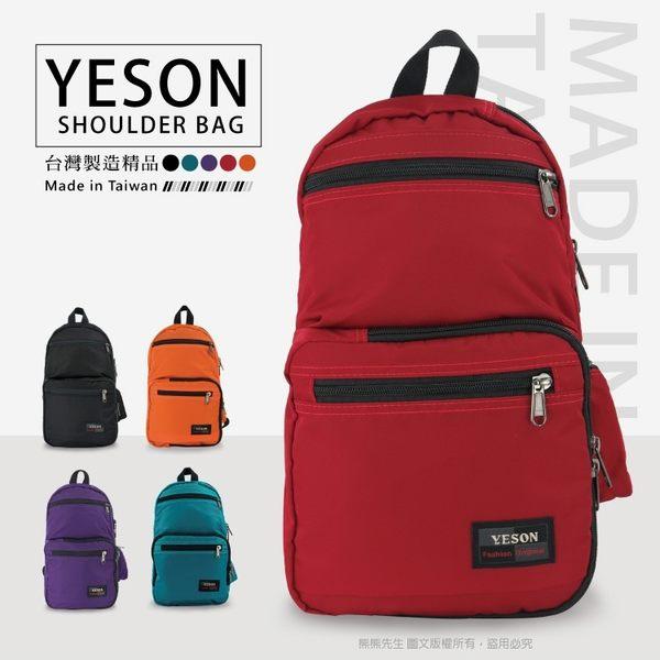 《熊熊先生》永生YESON 休閒旅遊側背包 多功能 7206 斜肩包 輕量防潑水 頂級YKK拉鍊 單肩包