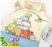 [COSCO代購] W126394 100%純棉單人床包兩用被套3件組 - 角落小夥伴 環遊世界