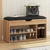 換新款現代簡易組裝鞋架家用門口創意多功能鞋子收納沙發凳穿鞋凳   蘑菇街小屋   ATF