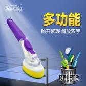廚房用刷碗神器洗碗海綿清潔刷長柄洗刷大王自動加液洗鍋刷洗碗刷