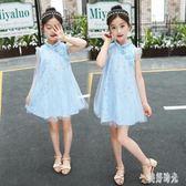 女童網紗洋裝 夏季新款網紗裙4兒童女孩連衣裙夏季潮12歲 aj3951『美好時光』