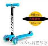 草莓貓兒童滑板車2-3-6歲-12歲四輪小孩音樂閃光滑滑車寶寶踏板車igo 美芭