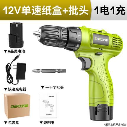 電鑽 鋰電鉆12V充電式手鉆小手槍鉆電鉆家用多功能電動螺絲刀電轉