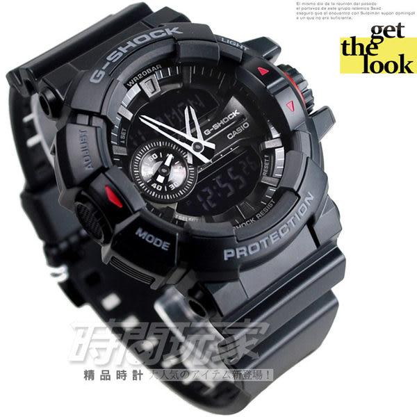 G-SHOCK GA-400-1B CASIO卡西歐 人氣大錶徑電子錶 世界時間 計時碼表 黑色男錶 GA-400-1BDR