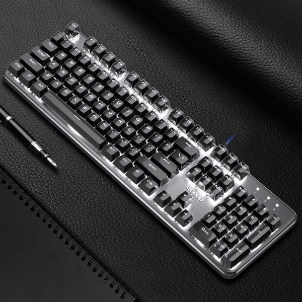 真機械鍵盤鼠標套裝青軸黑軸紅軸茶軸游戲臺式電腦筆記本電競有線 安雅家居館
