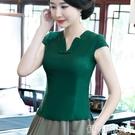 棉麻中式唐裝茶服女修身短款V領旗袍上衣改良漢服夏復古兩件套裝 伊蒂斯