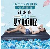 水床雙人床家用情趣多功能充氣水床墊夏季單人學生宿舍水墊 Igo 曼莎時尚