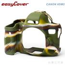 EGE 一番購】easyCover 金鐘套 for CANON 6D2【迷彩】專用矽膠保護套 防塵套 6DII【公司貨】