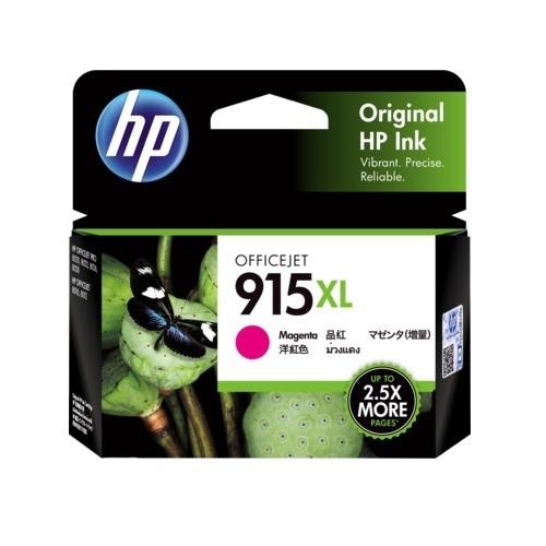 HP NO.915XL 915XL M 紅色 原廠墨水匣 盒裝 適用officejet pro 8020
