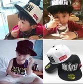 韓版兒童棒球帽遮陽帽夏寶寶帽子春秋男童女童薄款鴨舌帽太陽帽潮