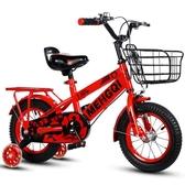 兒童腳踏車 兒童自行車2-3-6歲男孩女小孩單車12寸寶寶腳踏車童車