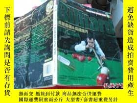二手書博民逛書店桌球基礎&實戰技巧(罕見)9740 中映良品著 成都時代出版社