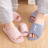 85折日式開口夏季室內亞麻居家拖鞋男女地板開學季