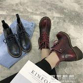 真平底短靴女韓版百搭復古學生馬丁靴女鞋潮 可可鞋櫃