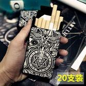 歐美潮范20支裝金屬煙盒 超薄鋁制創意男士便攜自動防壓密封煙盒萬聖節