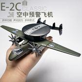 玩具飛機模型男孩合金飛機模型客機玩具仿真飛機轟炸機金屬戰斗機兒童飛機玩具 全館滿千88折